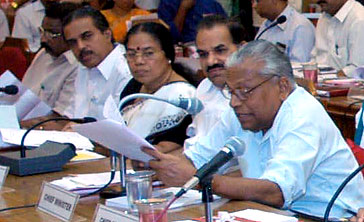 Chief Minister V. S. Achuthanandan with a few of his Cabinet colleagues